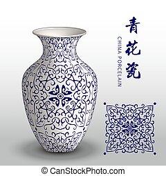 Navy blue China porcelain vase spiral curve cross frame