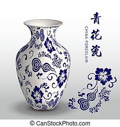 Navy blue China porcelain vase gourd spiral vine flower