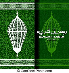 Ramadan Kareem Background. Islamic Arabic lantern