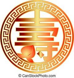 Chinese Longevity Shou Text in Circle Illustration - Chinese...