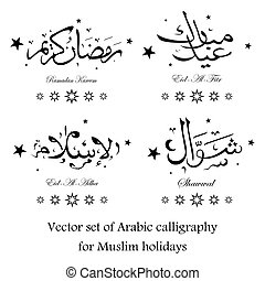 Set of Arabic calligraphy