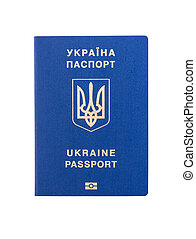 Ukrainian biometric passport. - Ukrainian biometric passport...