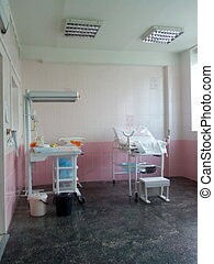 Maternity hospital, preparation for childbirth in the...