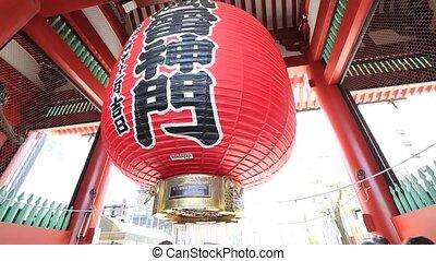 Kaminarimon Gate Asakusa - famous giant red lantern...