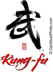 Red Kung Fu Lettering and Chinese Calligraphic Sumbol -...