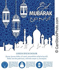 Ramadan Kareem poster with white mosques