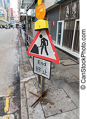 Road Works End - Eng of Road Works Sign With Light
