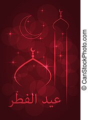 Eid al-fitr greeting card on red background. Vector...