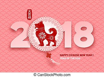 Chinese New Year 2018 festive vector card Design with cute...