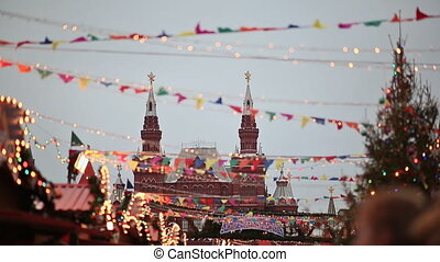 Moscow. View of the Kremlin. Red Square, decorated for New Year and Christmas holidays in winter at sunset. New Year theme.