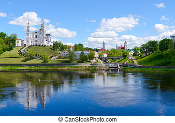 Beautiful view of historical center of Vitebsk over Western...