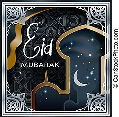 Set of vector banners for Ramadan Kareem with Ramadan lantern, towers of mosque, vintage moon and arabic pattern