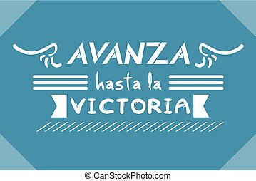 advance to victory message in spanish message