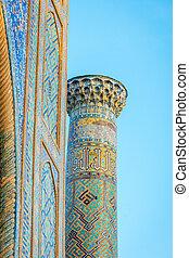 Minaret, Samarkand, Uzbekistan