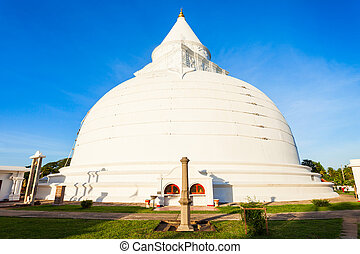 Tissamaharama Raja Maha Vihara is a Buddhist stupa and...
