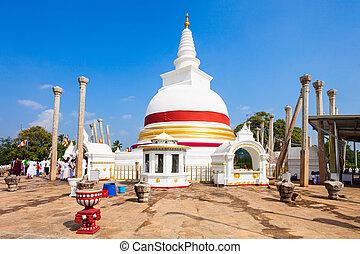 Thuparamaya Dagoba in Anuradhapura - Thuparamaya is a dagoba...