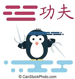 Flat penguin character stylized as a kung-fu monk with weapons.
