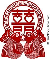 Pair Koi Fish Wedding Text Symbol Illustration