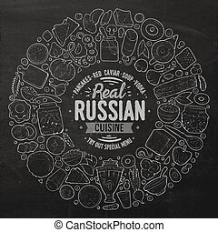 Vector set of Russian food cartoon doodle objects -...