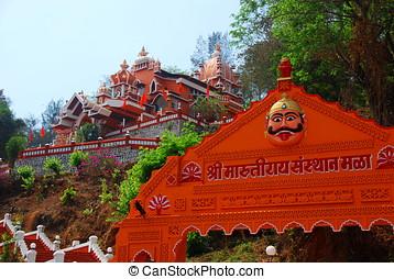 Maruti Temple in Panjim, Goa, dedicated to the Hindu Monkey...