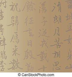 特徴, ベクトル, 中国語, 背景, 手書き