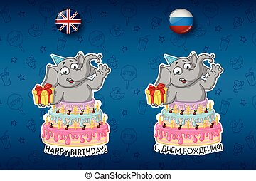 Surprise from cake. Elephant. Big set of stickers in English and Russian languages. Vector, cartoon