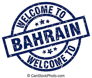 welcome to Bahrain blue stamp