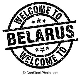 welcome to Belarus black stamp