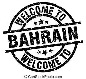 welcome to Bahrain black stamp