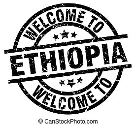 welcome to Ethiopia black stamp
