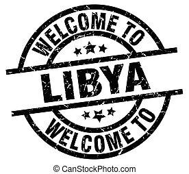 welcome to Libya black stamp