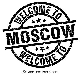 welcome to Moscow black stamp
