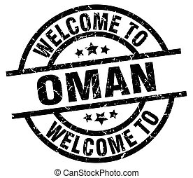 welcome to Oman black stamp