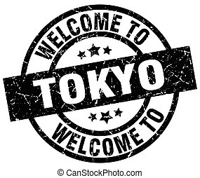 welcome to Tokyo black stamp