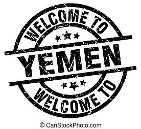 welcome to Yemen black stamp