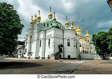 Kyiv Pechersk Lavra monastery, view from yard, Kyiv, Ukraine