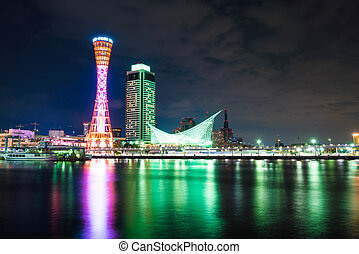 Port of Kobe Tower Kansai Japan
