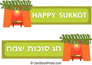 Sukkah Banner - Two Sukkot banners with Happy Sukkot text in...