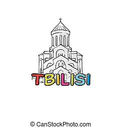 Tbilisi beautiful sketched icon, famaous hand-drawn...