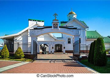 Minsk, Belarus, Freedom Square - Belarus, Minsk, July 1,...