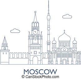 Moscow, Russia. The most famous buildings of the city -...