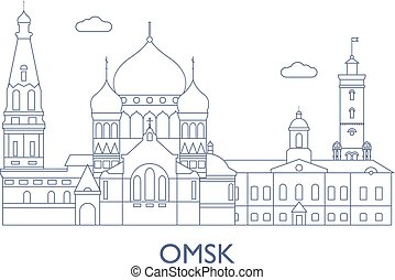 Omsk, The most famous buildings of the city