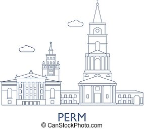 Perm, The most famous buildings of the city - Perm, Russia....