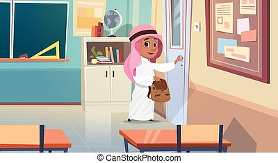 Arab Boy Opening School Door In Classroom Muslim Pupil Go To...