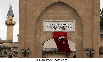 house of haci bektas veli anatolian town mosque house islam...