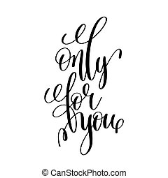 only for you black and white modern brush calligraphy