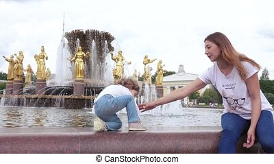 Fountain of Friendship of Peoples - RUSSIA, MOSCOW - JUNE...