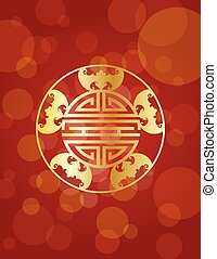 Chinese Longevity Five Blessings Symbols Red Background...