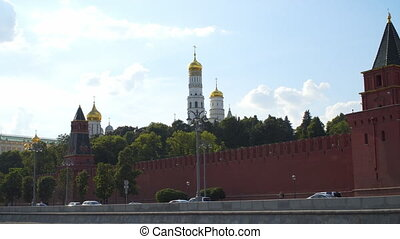 Moscow: view of the city from the river.