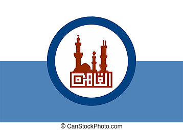 Cairo flag - Cairo city flag Egypt arab symbol illustration